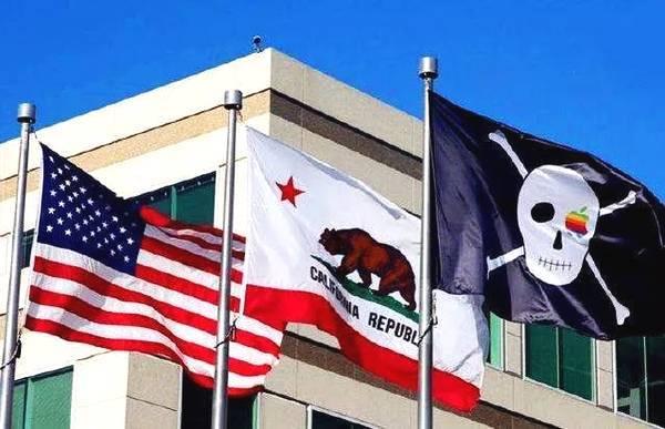 """不光是乔布斯,整个硅谷都在推崇""""海盗""""文化"""