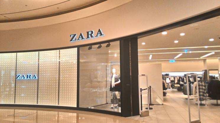 ZARA供应链管理之道