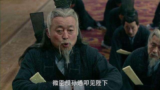 叔孙通是个怎样的人?刘邦为何如此器重他?